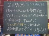 090207南行徳