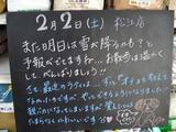 080202松江