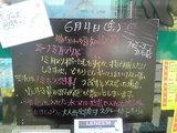 2010/6/4立石