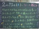 070217松江
