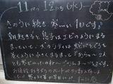 081112松江
