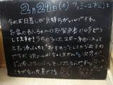 090221松江
