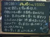 060121松江