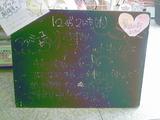 2010/12/2立石