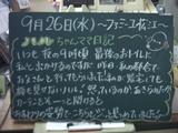 070926松江