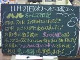 071121松江