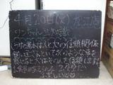 2010/04/20松江