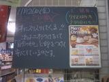 2010/11/26南行徳