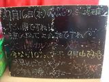 2010/9/16葛西