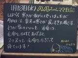060118松江