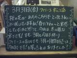 060331松江