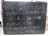 2010/06/01松江