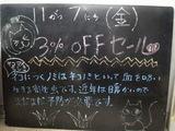 081107松江