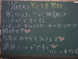 051115南行徳