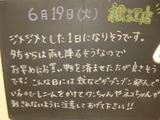 2012/6/19松江
