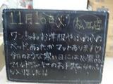 2010/11/16松江