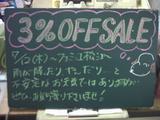 070712松江