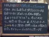051120松江