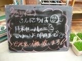2012/02/25森下