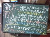 060430松江