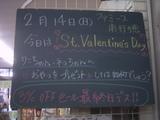 2010/2/14南行徳