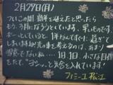 060227松江