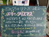071225松江