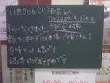 071120南行徳