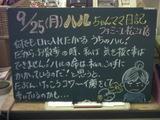 060925松江