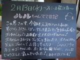 080213松江