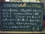 060110松江