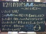 061201松江