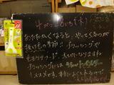 2011/4/28松江