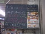 2010/11/11南行徳