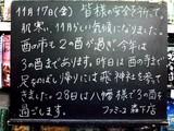 061117森下