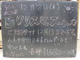 091202松江