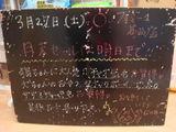 2010/03/27葛西