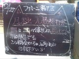 2011/2/27森下