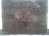 2010/05/21森下