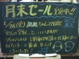 070126松江