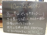 2010/10/28松江