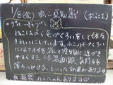 100108松江