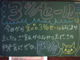 061207松江