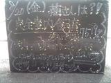 2010/08/20森下