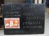 091209松江