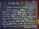 051119森下
