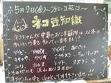 080502松江