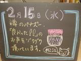 2012/2/15松江