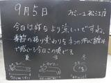 080905松江