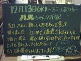 061213松江
